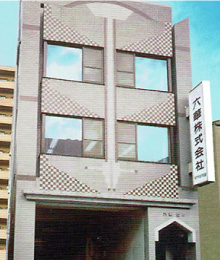 六華株式会社